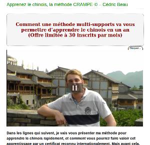 Méthode multi supports pour apprendre le chinois et le parler en un an par Cédric Beau