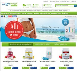 Weightworld france : avis, témoignage et réputation de la boutique