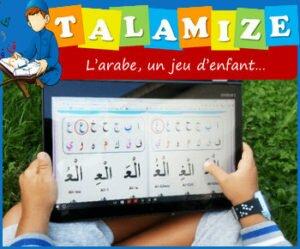 Talamize avis et témoignage à propos du prix sur la méthode PDF